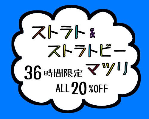 blog_naka