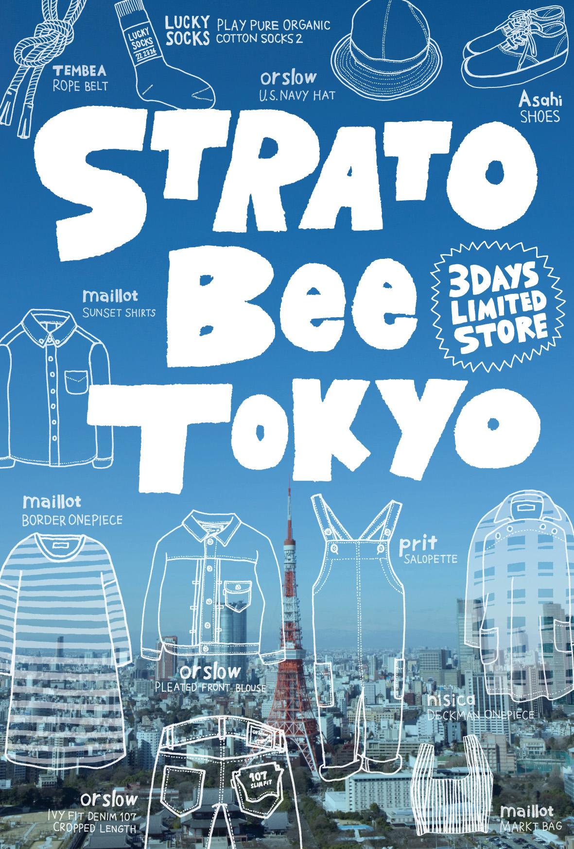 01_beetokyo_postcard_omote_ol