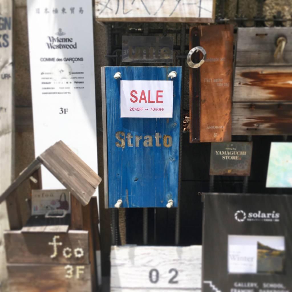 strato_sale