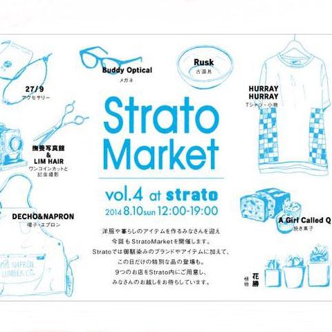 201408stratomarket