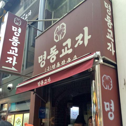 korea07