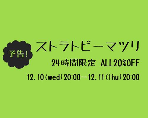 blog_zenjitsu