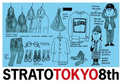 strato-tokyo-pop3