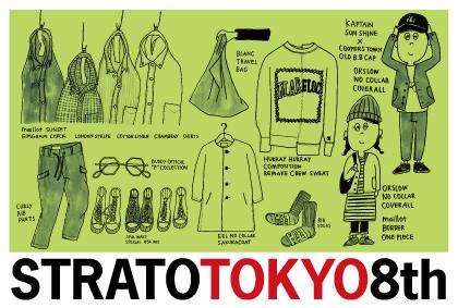 strato-tokyou-pop